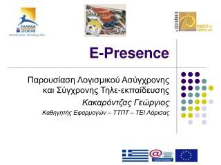E-Presence