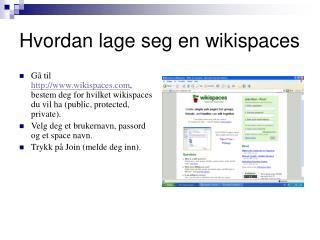 Hvordan lage seg en wikispaces
