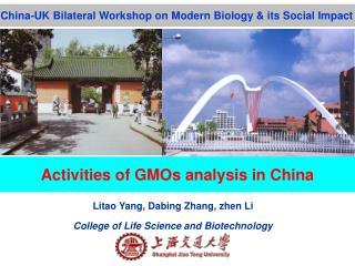 Litao Yang, Dabing Zhang, zhen Li  College of Life Science and Biotechnology