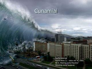 Cunamiai