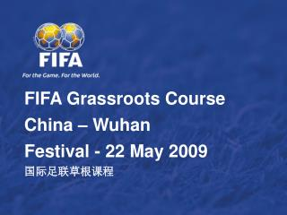 FIFA Grassroots Course China – Wuhan Festival - 22 May 2009 国际足联草根课程