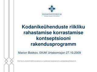 Kodanikeühenduste riikliku rahastamise korrastamise kontseptsiooni rakendusprogramm