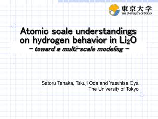 Atomic scale understandings  on hydrogen behavior in Li 2 O - toward a multi-scale modeling -