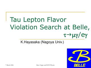 Tau Lepton Flavor Violation Search at Belle, t g mg /e g