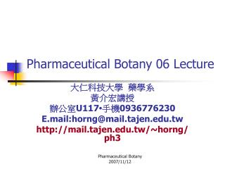 Pharmaceutical Botany 06 Lecture