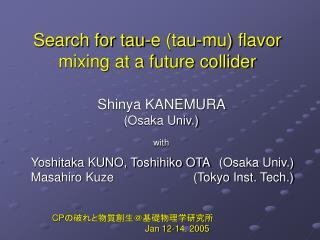 Search for tau-e (tau-mu) flavor mixing at a future collider