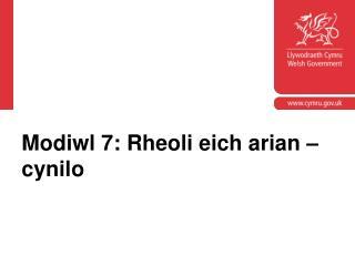 Modiwl 7: Rheoli eich arian – cynilo