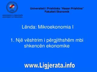 1.  Një vështrim i përgjithshëm mbi shkencën ekonomike