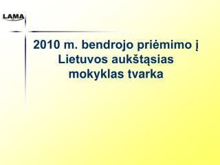 2010 m. bendrojo priėmimo į Lietuvos aukštąsias mokyklas tvarka