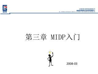 ???  MIDP ??