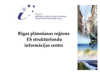 Rīgas plānošanas reģiona  ES struktūrfondu  informācijas centrs