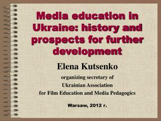 Media education in Ukraine: history and prospects for further development