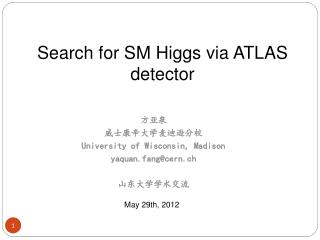 Search for SM Higgs via ATLAS detector