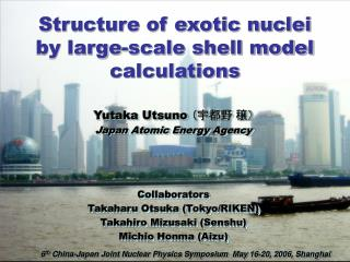 Structure of exotic nuclei by large-scale shell model calculations