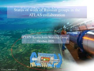Status of work of Russian groups in the ATLAS collaboration