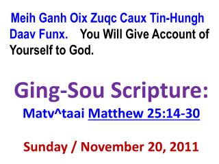 Meih Ganh Oix Zuqc Caux Tin-Hungh Daav Funx.     You Will Give Account of Yourself to God.