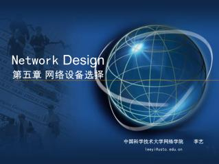 Network  Design 第五章 网络设备选择