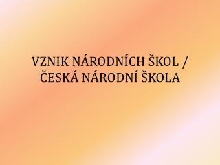 VZNIK NÁRODNÍCH ŠKOL / ČESKÁ NÁRODNÍ ŠKOLA