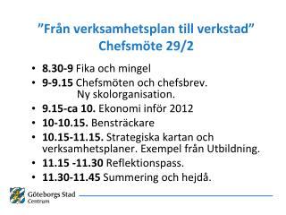 """""""Från verksamhetsplan till verkstad"""" Chefsmöte 29/2"""