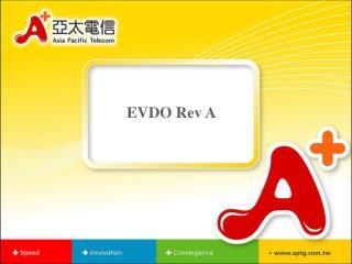 EVDO Rev A