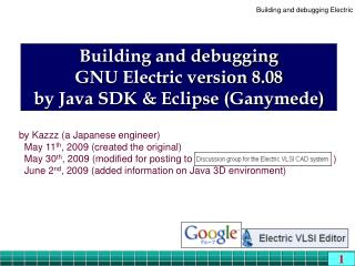 Building and debugging  GNU Electric version 8.08 by Java SDK & Eclipse (Ganymede)