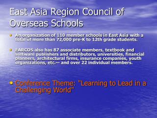 East Asia Region Council of Overseas Schools