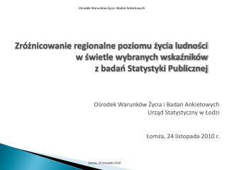 Ośrodek Warunków Życia i Badań Ankietowych Urząd Statystyczny w Łodzi Łomża, 24 listopada 2010 r.