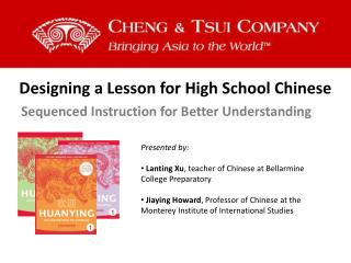 Designing a Lesson for High School Chinese