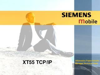 XT55 TCP/IP