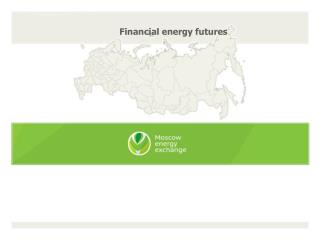 Financial energy futures