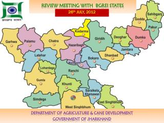Review meeting with  BGREI states