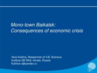 Mono-town Baikalsk:  Consequences of economic crisis