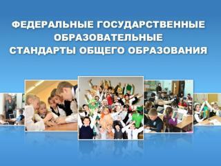 Наталия Сергеевна Шерри,  заместитель руководителя  Департамента  образования города Москвы