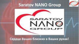 Saratov NANO Group