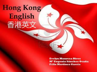 Hong Kong English 香港英文