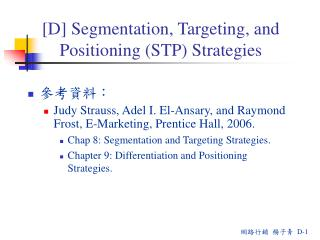 [D] Segmentation , Targeting, and Positioning (STP) Strategies