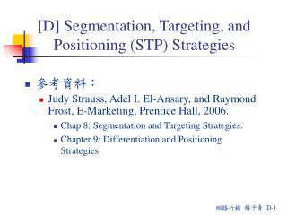 [D] Segmentation , Targeting, and Positioning (STP) Strategies