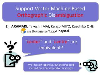 Support Vector Machine Based  Orthographic  Dis ambiguation