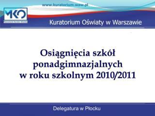 Osiągnięcia szkół ponadgimnazjalnych w roku szkolnym 2010/2011