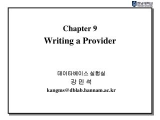 Chapter 9 Writing a Provider