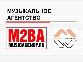 MUSIC AGENCY