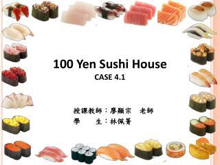 100 Yen Sushi House CASE 4.1