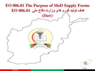 EO 006.01 The Purpose of  MoD  Supply Forms  EO 006.01  هدف تولید فورم های وزارت دفاع ملی  (Dari)