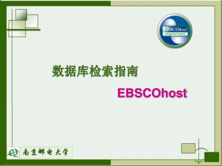 ??????? EBSCOhost
