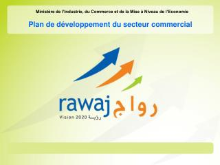 Ministère de l'Industrie, du Commerce et de la Mise à Niveau de l'Economie