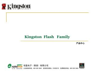 Kingston  Flash   Family