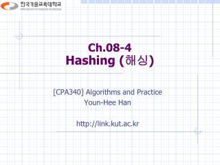 Ch.08-4 Hashing ( 해싱 )