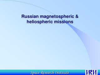Russian magnetospheric &  heliospheric missions