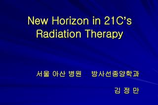 New Horizon in 21C ' s  Radiation Therapy