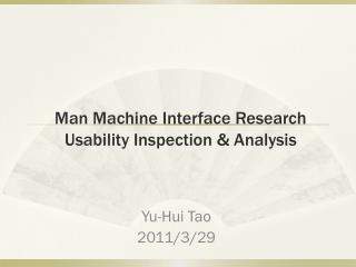 Man Machine Interface Research Usability Inspection & Analysis